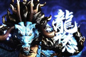G5 Studio – Kaido Dragon Form (2)