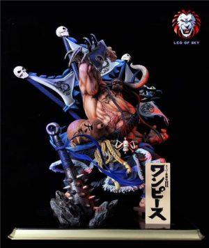 Leo Of Sky – God Of Warrior Kaido (1)
